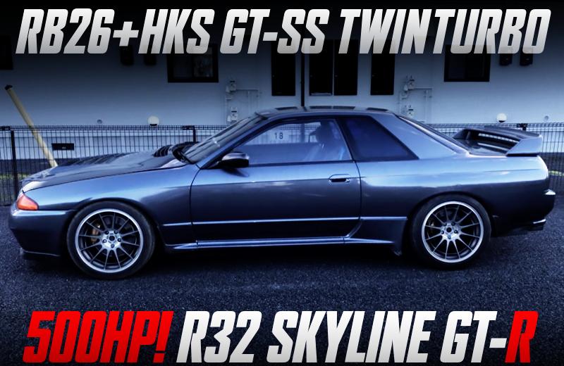 HKS GT-SS TWIN TURBOCHARGED R32 GT-R.