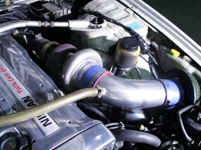 AFTERMARKET SINGLE TURBO.