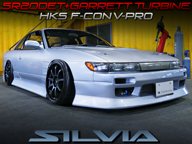 SR20DET With GARRETT TURBO And F-CON V-PRO INTO S13 SILVIA.