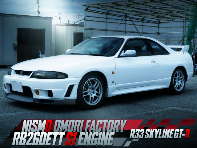 NISMO OMORI FACTORY S1 ENGINE INTO R33 GT-R.