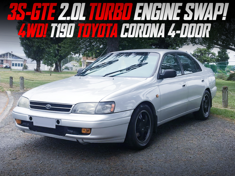 3S-GTE TURBO SWAP With 5MT And 4WD OF T190 CORONA 4-DOOR SEDAN.