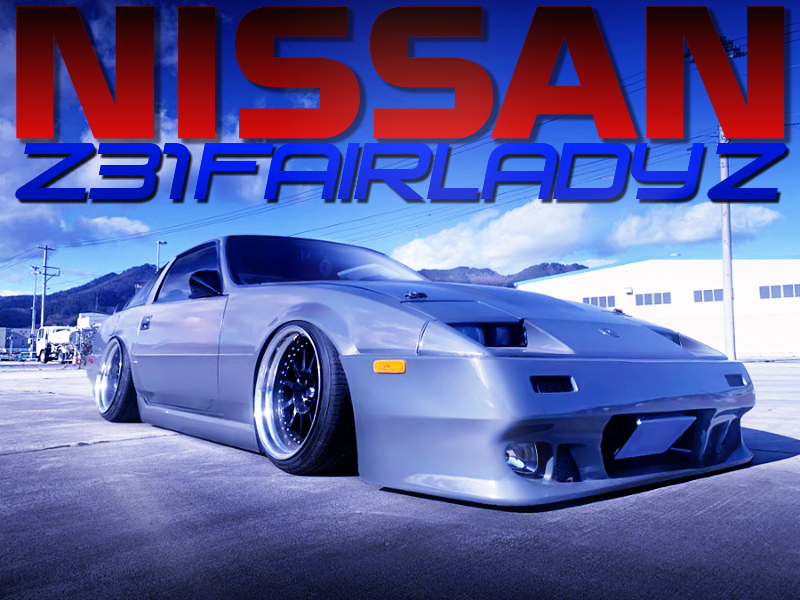 RB25DE SWAP And Air-SUS INTO Z31 FAIRLADY Z ZR-I.