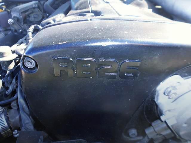 RB26 LOGO.