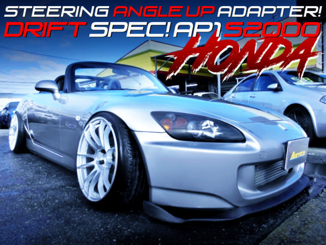 STANCE And DRIFT SPEC OF AP1 S2000.