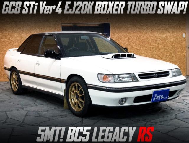 STi V4 EJ20K TURBO SWAPPED BC5 LEGACY RS.