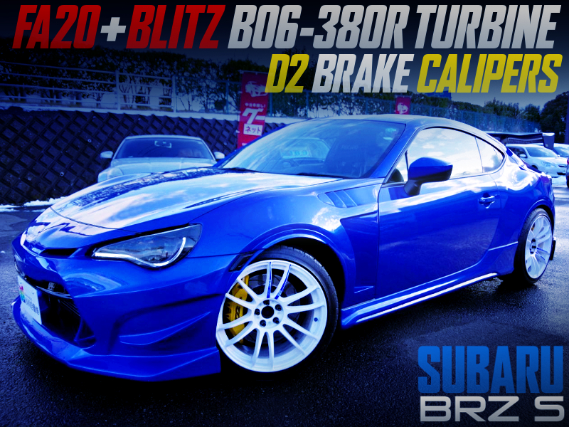 FA20 B06-380R TURBO ENGINE INTO SUBARU BRZ S.