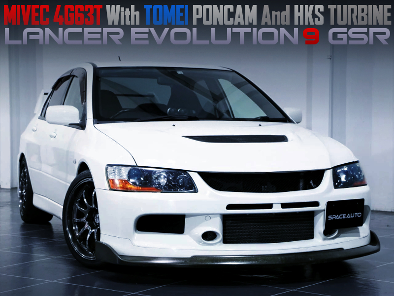 MIVEC 4G63T with HKS TURBINE and PONCAM INTO EVO9 GSR TO WHITE.