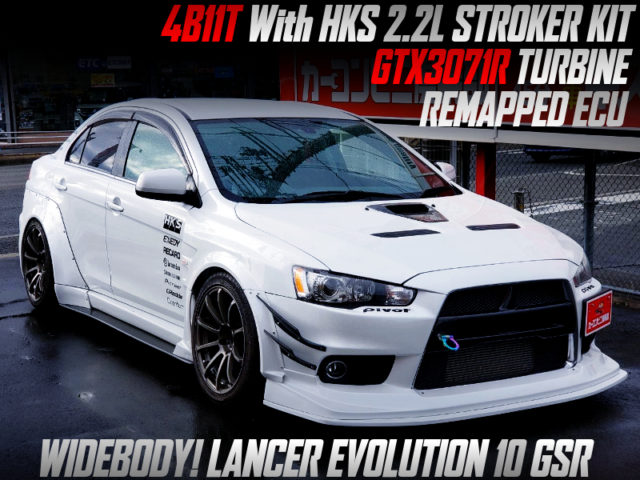 4B11T with2.2L and GTX3071R TURBO INTO EVO10 GSR WIDEBODY.