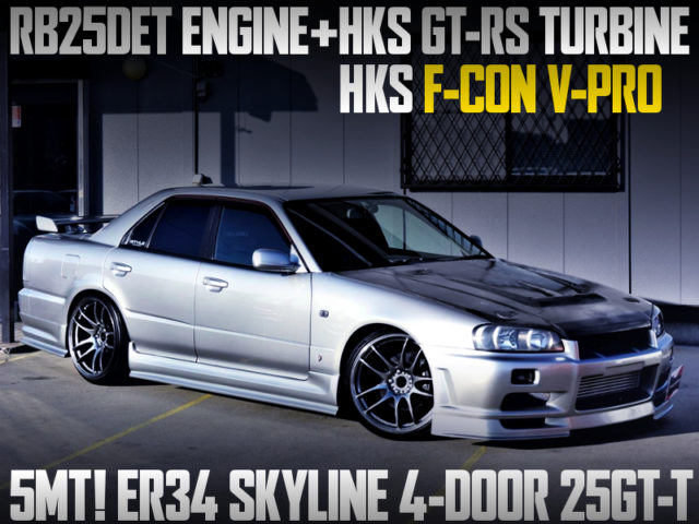 RB25DET with GT-RS TURBO and F-CON V-PRO INTO ER34 SKYLINE 4-DOOR.