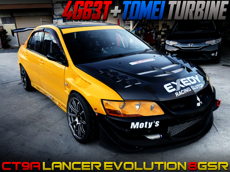 4G63T With TOMEI TURBINE INTO CT9A EVO8 GSR.