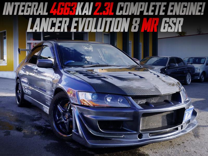 INTEGRAL 2.3L STROKED 4G63T INTO EVO8 MR GSR.