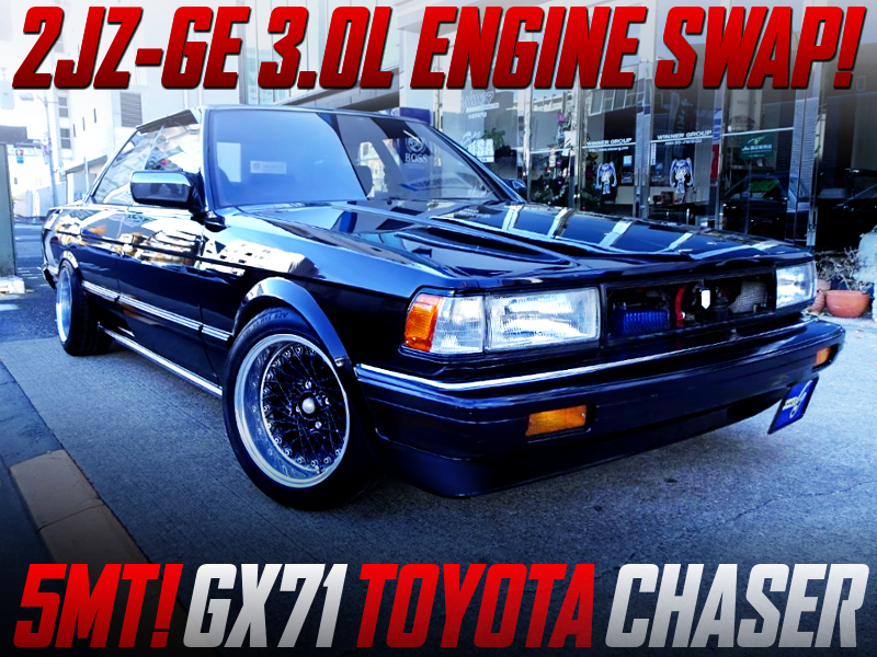 2JZ-GE Swap With 5MT INTO GX71 CHASER AVANTE TWINCAM 24.