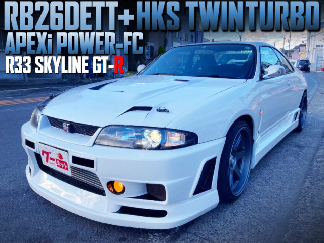 HKS TWIN TURBOCHARGED R33 GT-R.