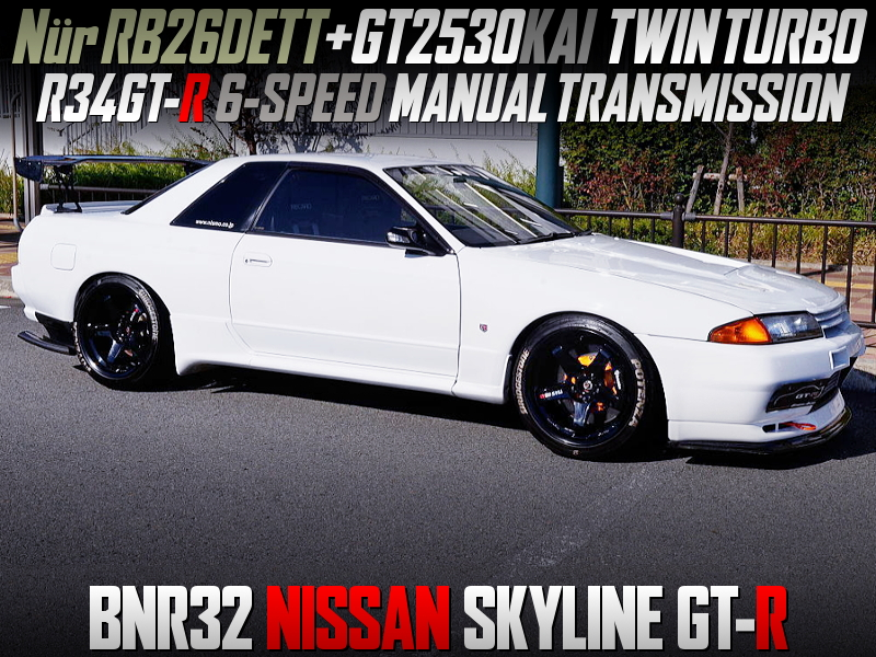Nur RB26 With GT2530KAI TWIN TURBO and 6MT INTO R32 GT-R.