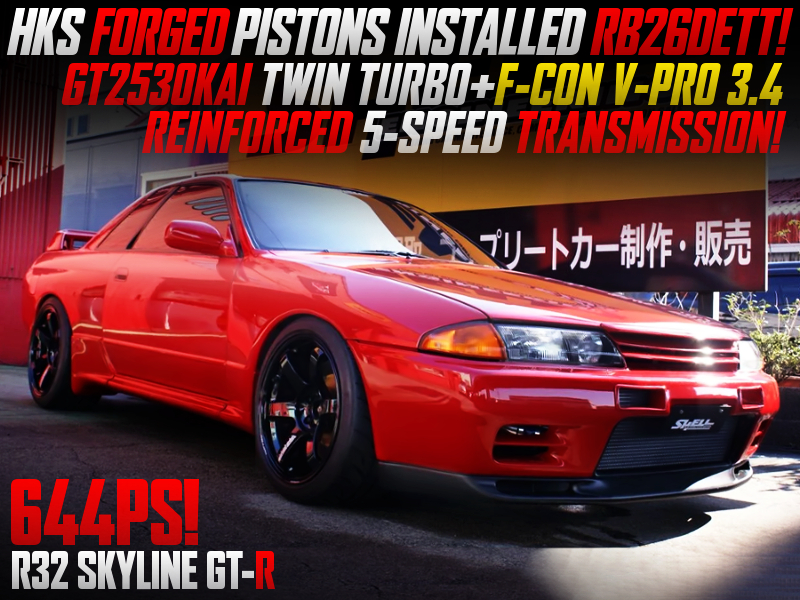 HKS PISTONS INTO RB26DETT with GT2530KAI TWIN INTO an R32 GT-R.