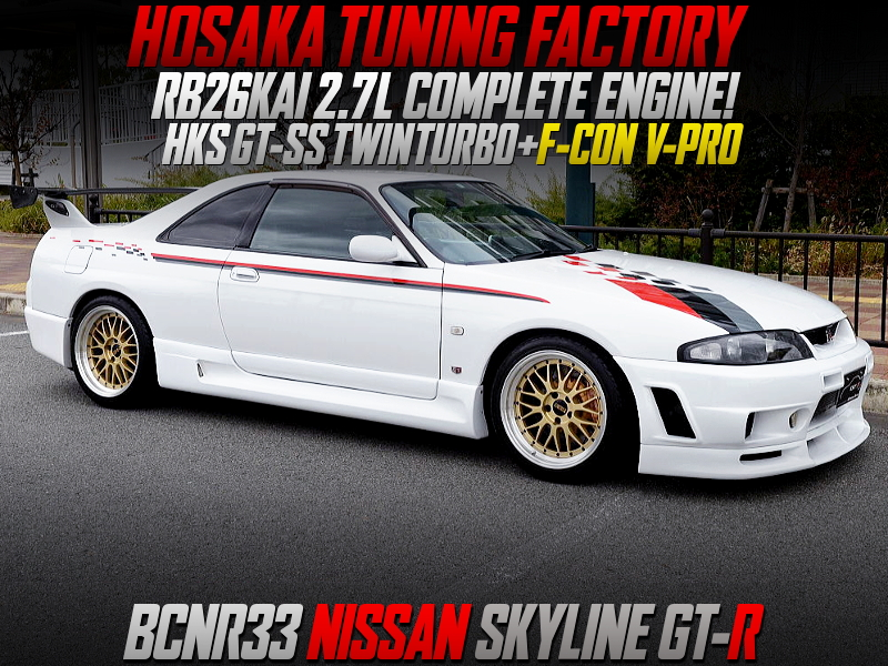 HOSAKA TUNING FACTORY BUILT R33 SKYLINE GT-R.