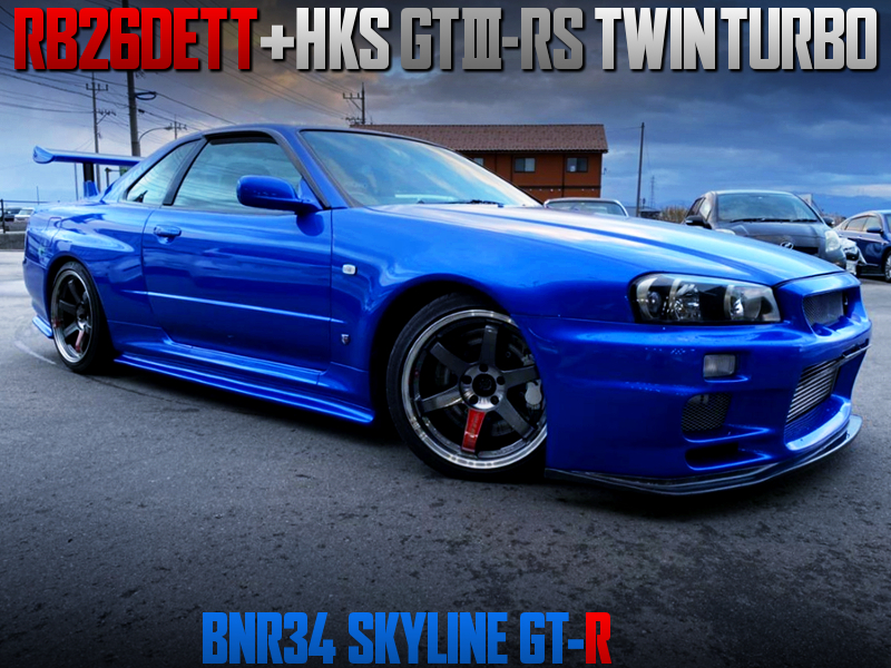HKS GT3-RS TWIN TURBOCHARGED R34 GT-R.