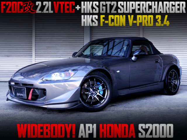 F20C with 2.2L KIT and HKS GT2 SUPERCHARGER INTO AP1 S2000 WIDEBODY.