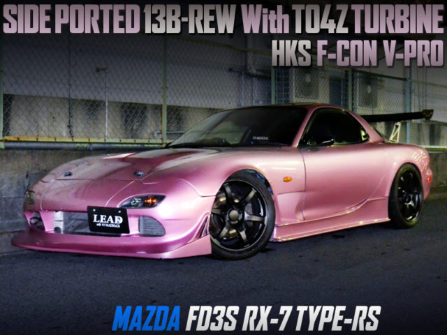 13B-REW SIDE-PORT With TO4Z SINGLE TURBO INTO FD3S RX-7 TYPE-RS.