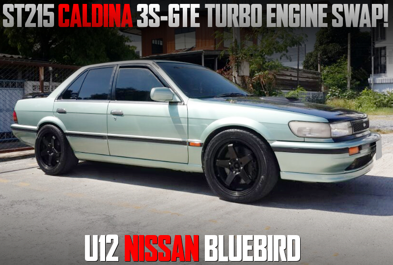 CALDINA 3S-GTE TURBO ENGINE SWAP TO U12 BLUEBIRD.
