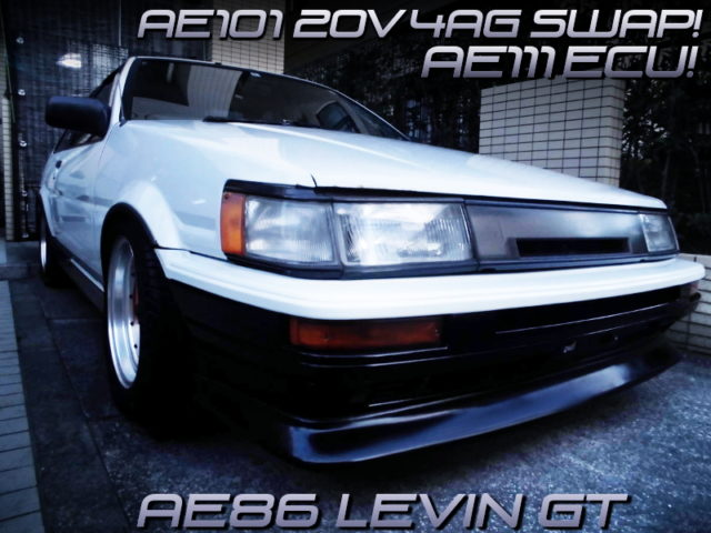AE101 4AG and AE111 ECU INTO AE86 LEVIN GT.