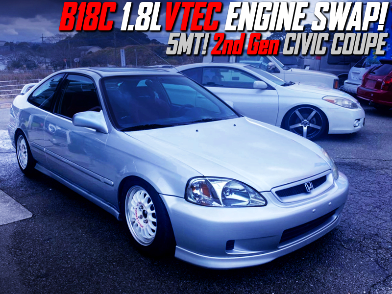 B18C VTEC ENGINE SWAPPED 2nd Gen CIVIC COUPE to SILVER.