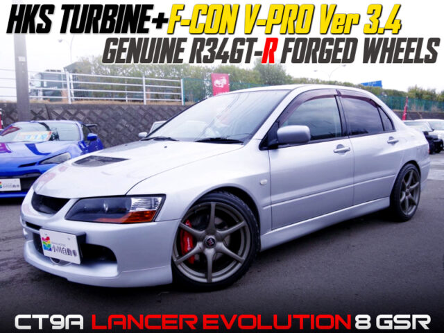 HKS TURBINE and F-CON V-PRO into EVO 8 GSR.