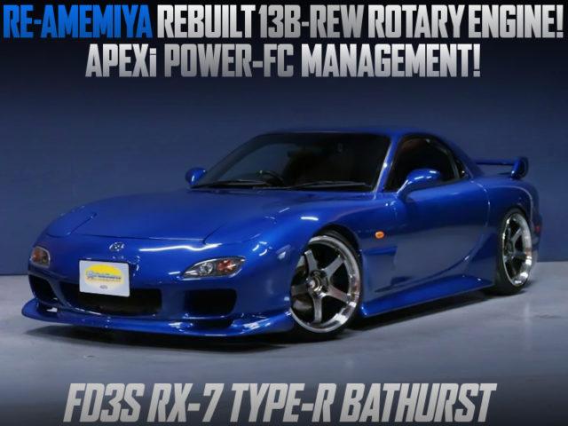 RE-AMEMIYA REBUILT 13B-REW ENGINE INTO FD3S RX-7 TYPE-R BATHURST.
