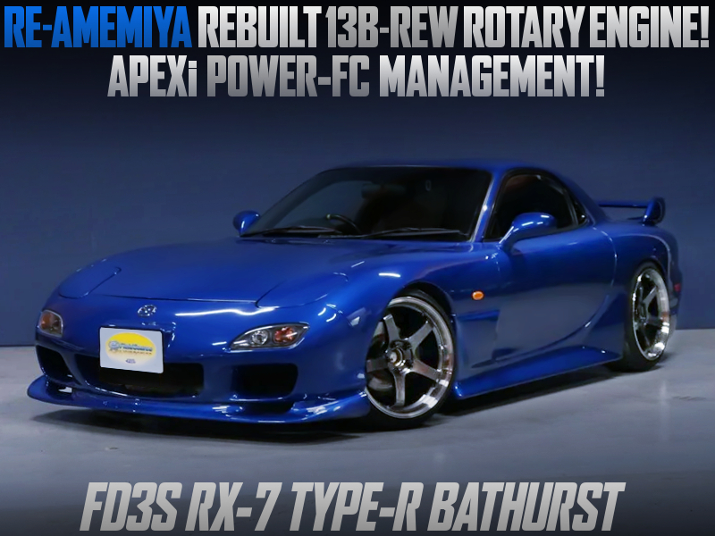 RE-AMEMIYA REBUILT 13B-REW ENGINE INTO FD3S RX-7 TYPE-R BATHURST.