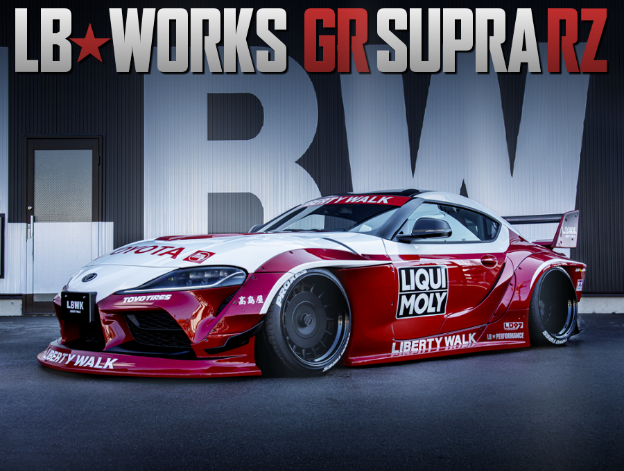 LB-WORKS WIDEBODY to GR SUPRA RZ.