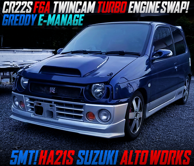F6A TURBO SWAPPED HA21S ALTO WORKS.