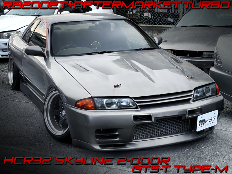 AFTERMARKET TURBOCHARGED HCR32 SKYLINE 2-DOOR GTS-t TYPE-M.