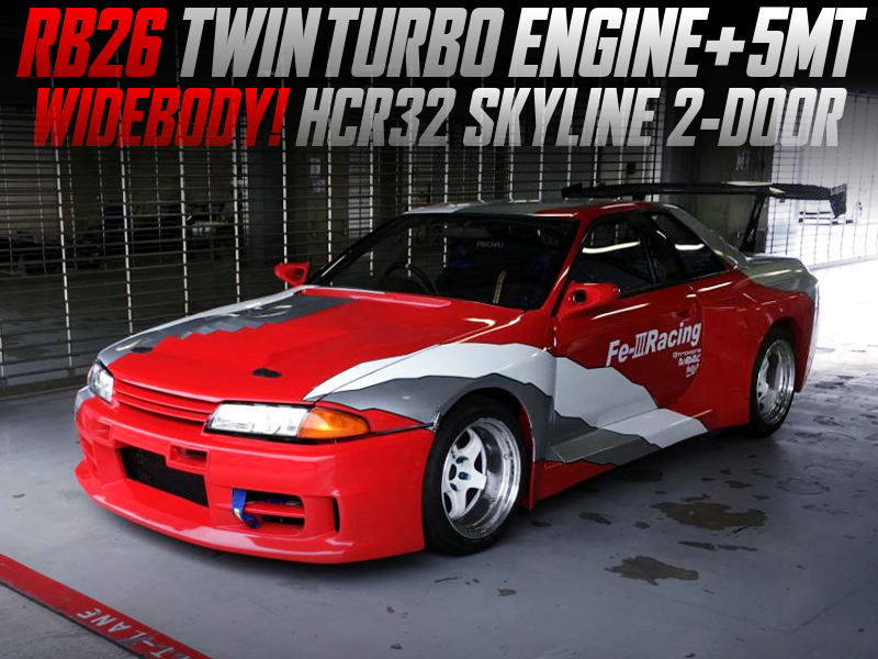 RB26DETT SWAPPED HCR32 SKYLINE 2-DOOR WIDEBODY.