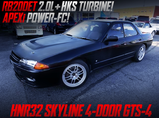 RB20DET with HKS TURBINE and POWER-FC INTO HNR32 SKYLINE GTS-4.