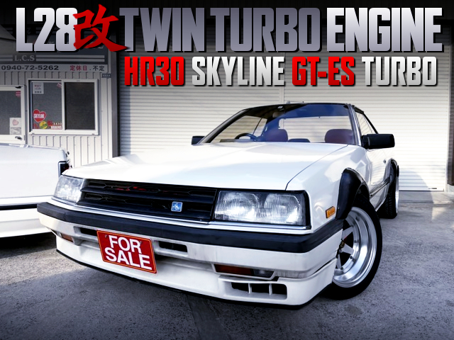 KKK TWIN TURBOCHARGED L28 ENGINE INTO HR30 SKYLINE 4-DOOR.