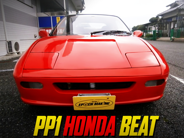 FERRARI F355 STYLE CONVERSION TO PP1 HONDA BEAT.