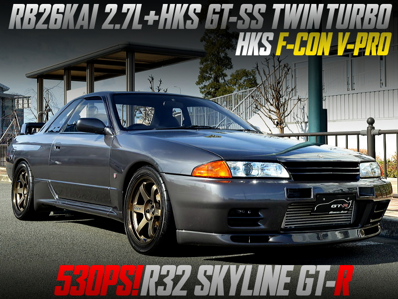 2.7L STROKED RB26DETT with GT-SS TWINTURBO INTO R32 GT-R.