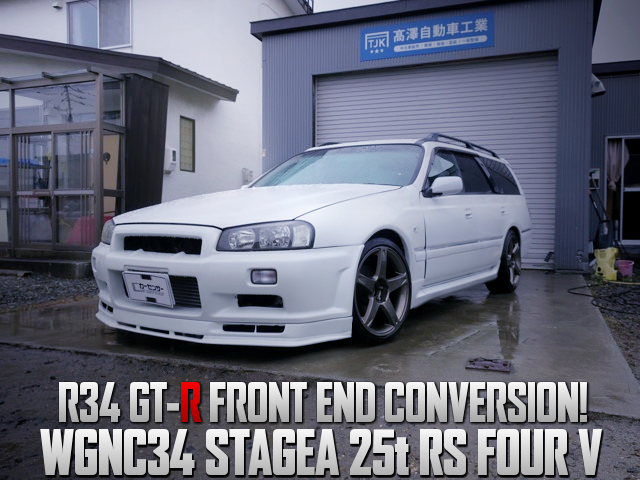 R34 GT-R FRONT END TO WGNC34 STAGEA 25t RS FOUR V.