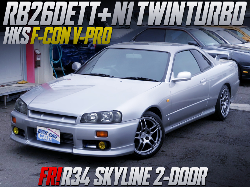 RB26 SWAP with N1 TWIN TURBO into R34 SKYLINE 2-DOOR.