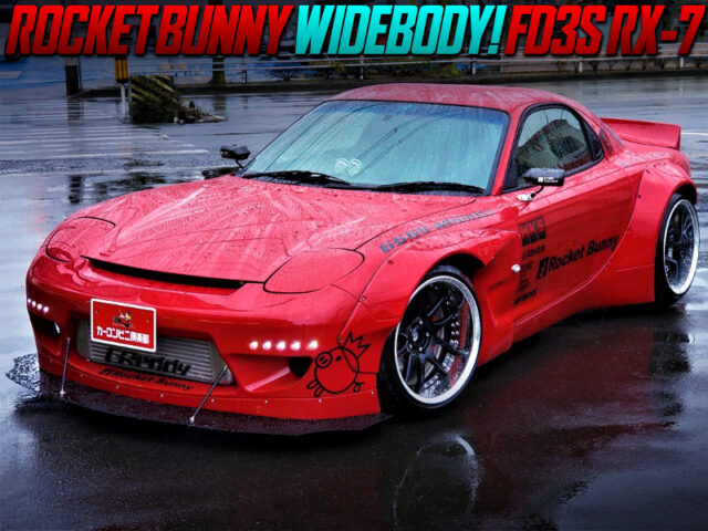 ROCKET BUNNY WIDEBODY KIT INSTALLED FD3S RX-7 To RED.