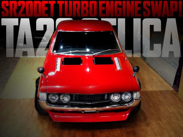 SR20DET TURBO ENGINE SWAPPED TA22 CELICA.