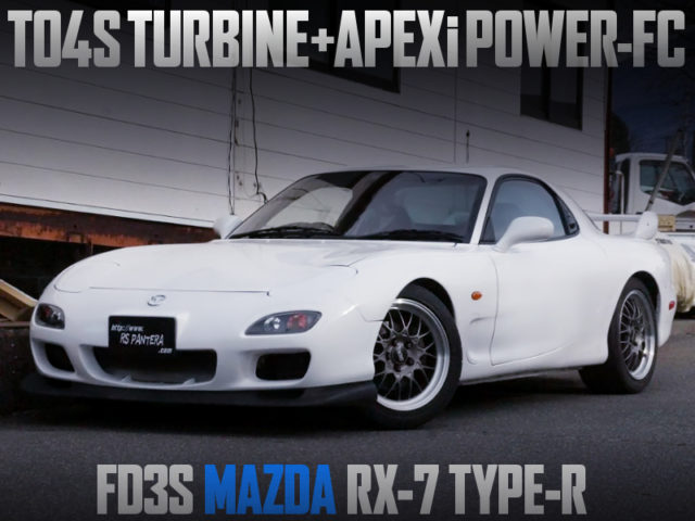 TO4S TURBOCHARGED FD3S RX-7 TYPE-R.