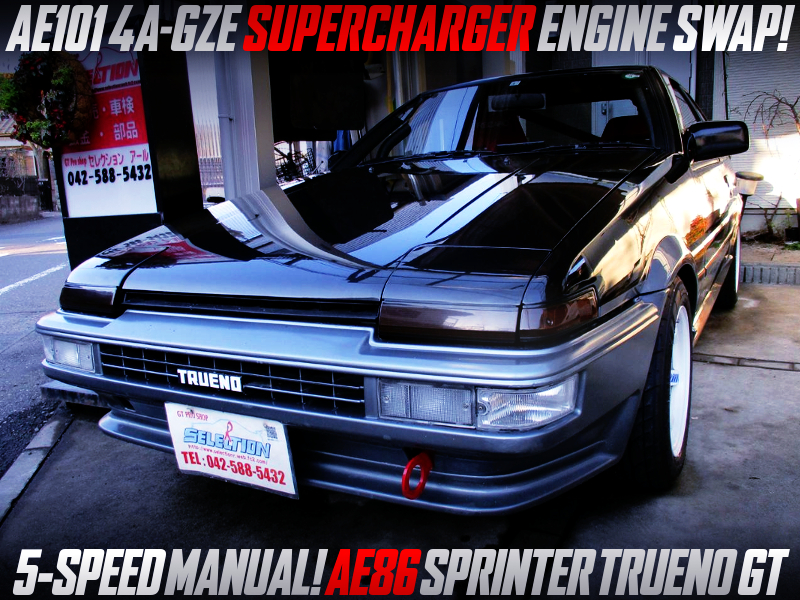 AE101 4AGEZ SUPERCHARGER SWAPPED AE86 TRUENO GT.