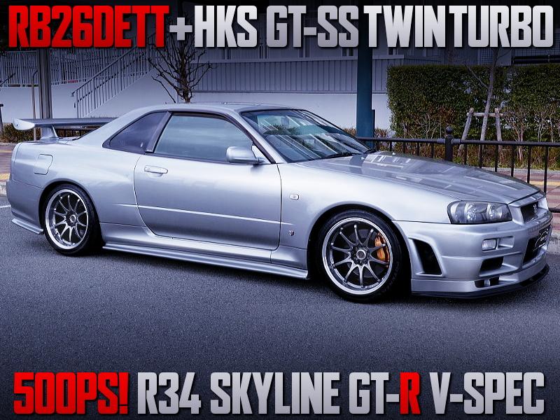 500PS HKS GT-SS TWIN TURBOCHARGED R34 GTR V-SPEC.