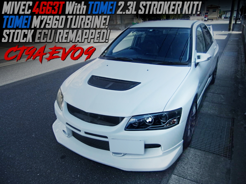 MIVEC 4G63T with TOMEI 2.3L KIT and M7960 TURBO into EVO 9.