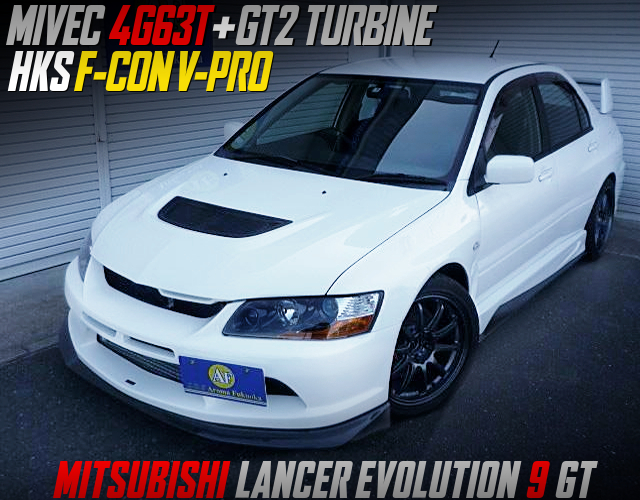 HKS GT2 TURBINE And F-CON V-PRO INTO CT9A EVO 9 GT.