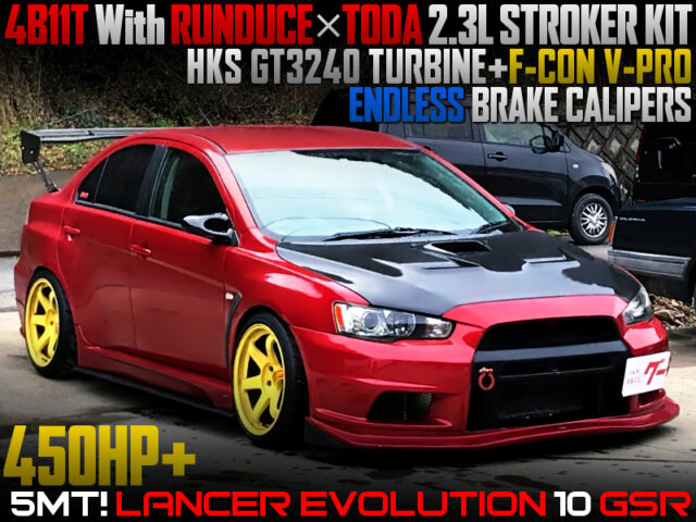 4B11T with 2.3L and GT3240 TURBO into EVO 10 GSR.