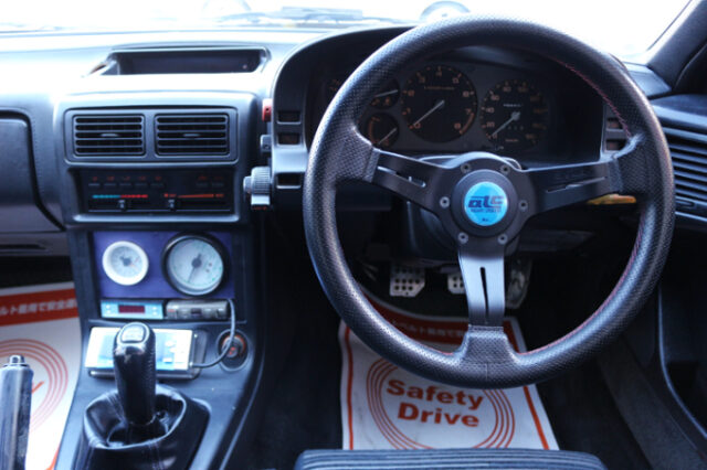 DRIVER'S DASHBOARD OF FC3S RX7 GTX.