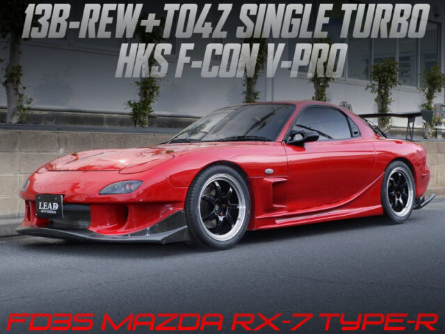 TO4Z TURBO and F-CON V-PRO into FD3S RX-7 TYPE-R.