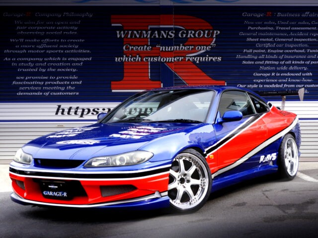 FRONT EXTERIOR OF S15 SILVIA TO MONA LISA REPLICA.